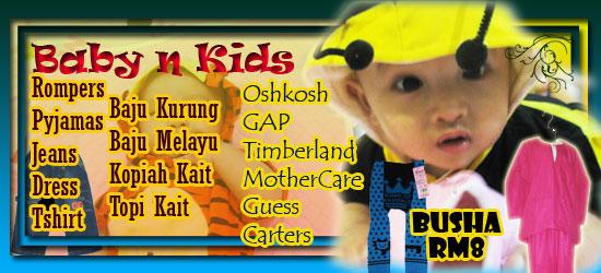 banner-baby-n-kids
