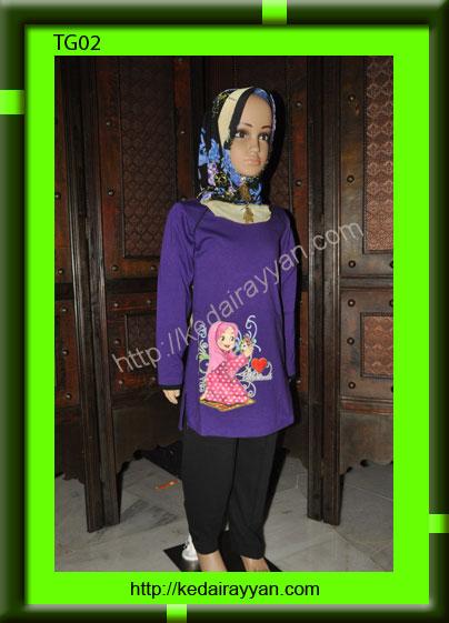 T-Shirt Muslimah Kanak-Kanak