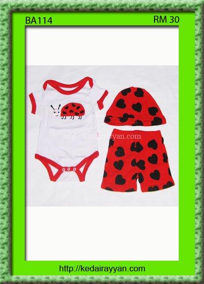 BA114 Baby Gap Pyjamas