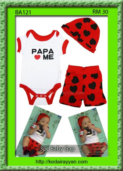 BA121 Baby Gap Pyjamas