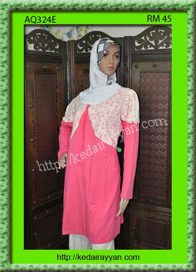 AQ324E-T-Shirt Muslimah Aqeela