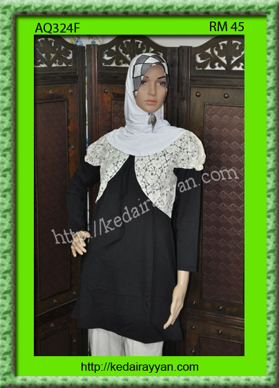 AQ324F-T-Shirt Muslimah Aqeela