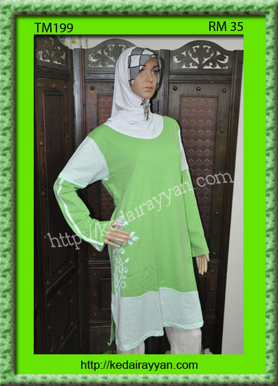 TM199a-T-Shirt Muslimah