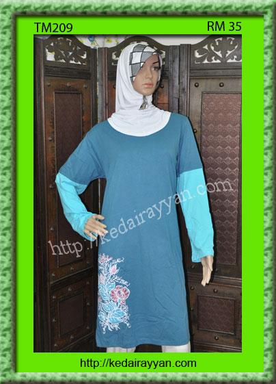 TM209-T-Shirt Muslimah