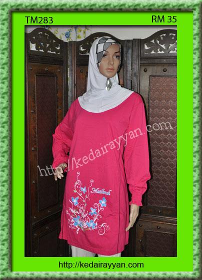 TM283-T-Shirt Muslimah