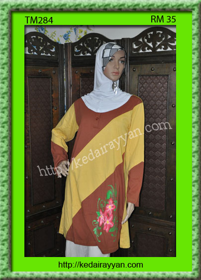 TM284-T-Shirt Muslimah