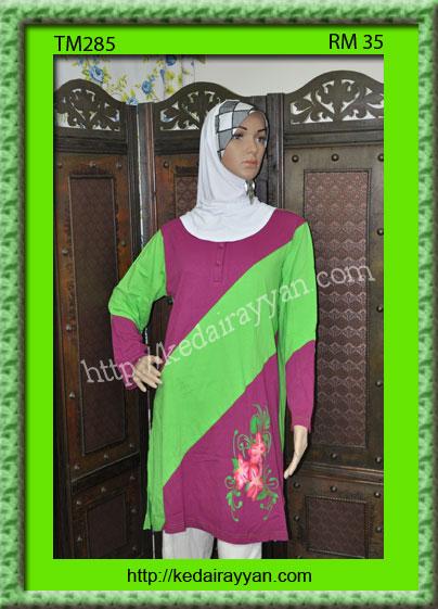 TM285-T-Shirt Muslimah