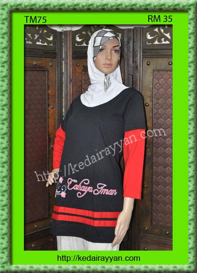 TM75-T-Shirt Muslimah