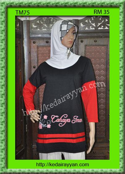 TM75a-T-Shirt Muslimah