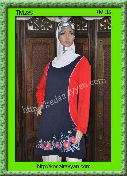 TM289-T-Shirt Muslimah