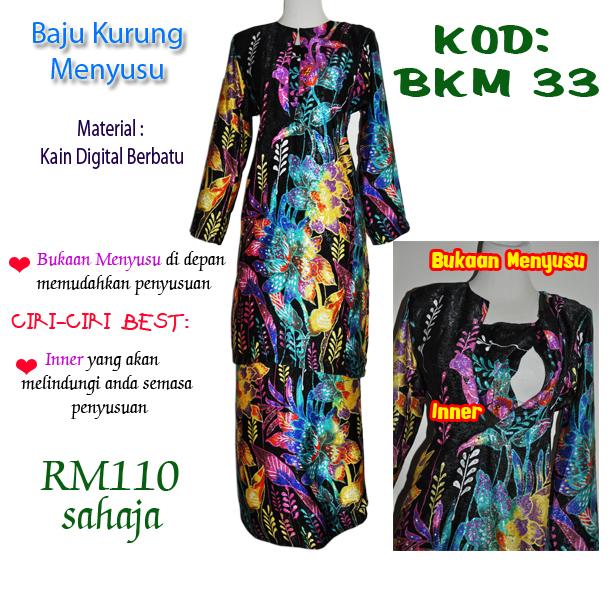 baju kurung menyusu bkm 33
