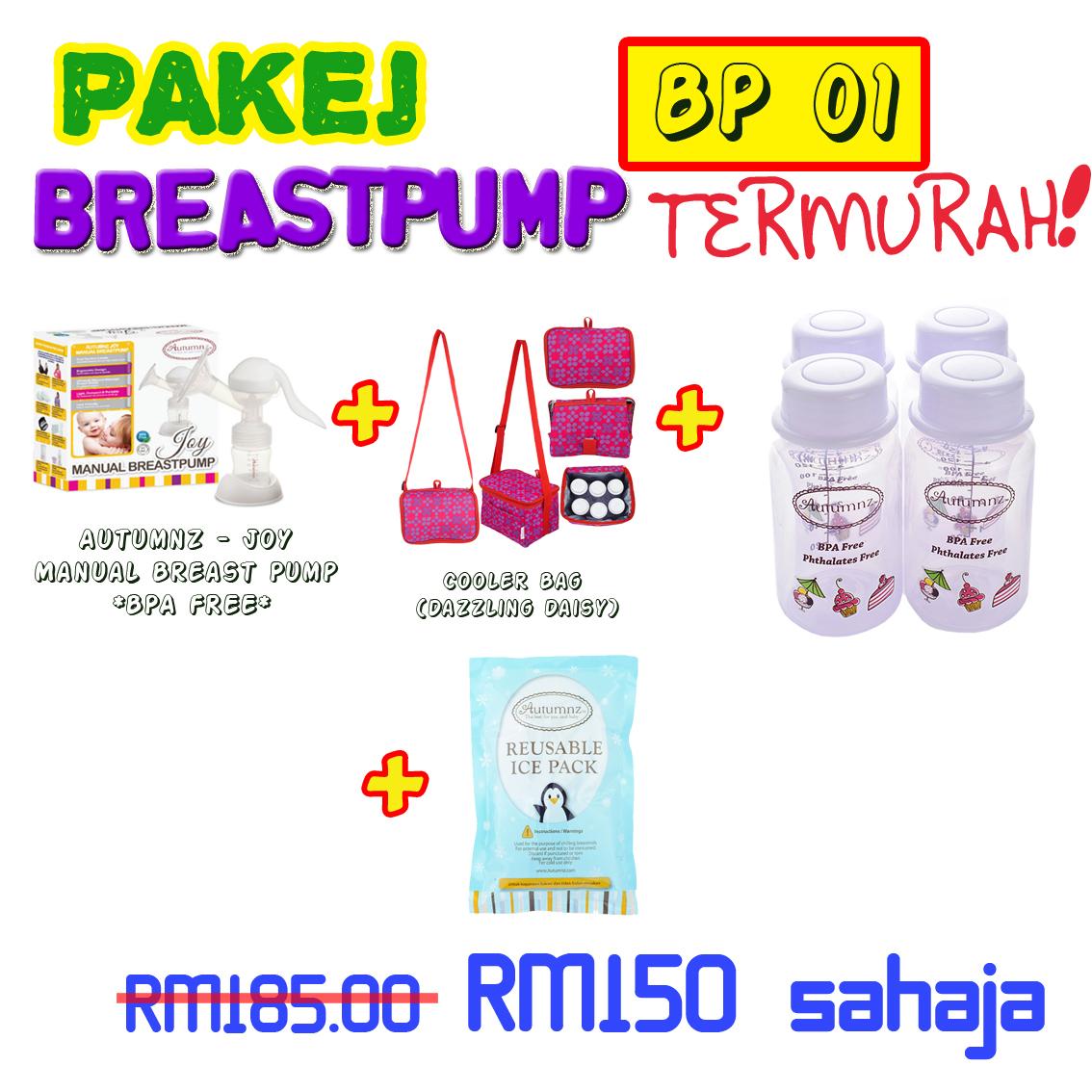 PAKEJ BREASTPUMP BP01
