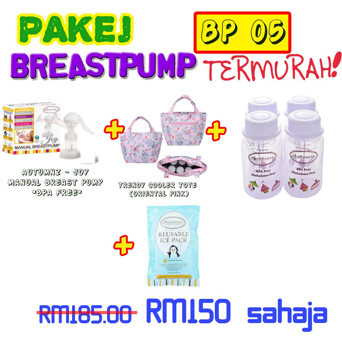PAKEJ BREASTPUMP BP05