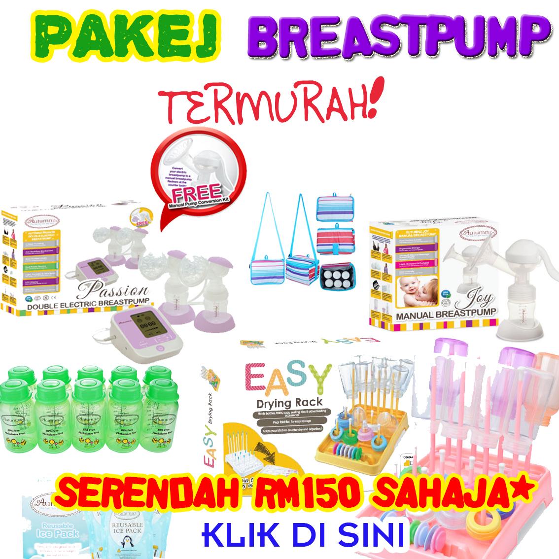 promo breastpump